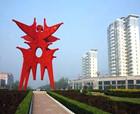 柘城县法院发布悬赏公告 被执行人迫于压力主动还款