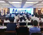 走遍中國前列縣(腺)診療泌尿疾病,關愛老年健康公益行動在永城市中心醫院舉