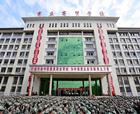 商贸学校举行2018级军训会操表演暨教师节表彰大会