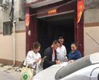 商丘睢陽區新城辦事處組織開展全國第二次污染源普查