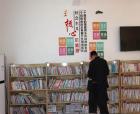 商丘睢陽區郭村鎮高標準打造農家書屋