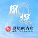 探訪第五代會展經濟綜合體:中國·紅島國際會展展覽中心