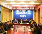 中國永城大漢之源國際萬人徒步大會于11月11日舉行