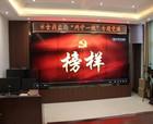 商丘市食品藥品監督管理局機關黨委組織集中觀看《榜樣3》專題教育片