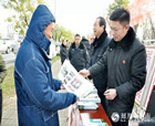 商丘市睢陽區法院:弘揚憲法精神 建設法治家園