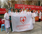 """商丘中心醫院""""世界艾滋病日""""宣傳——南丁格爾志愿者在行動"""