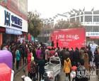中原银行永城刘河支行举行周年庆文艺演出活动