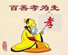 睢县:?#20540;?#20457;双双拒赡养 法官倾力帮讨养老钱
