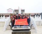懷念偉大領袖毛主席誕辰125周年紅歌唱響 翰墨飄香紀念活動