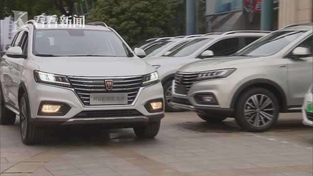 上海2018新能源政策将延续去年 车牌发放形式或不变
