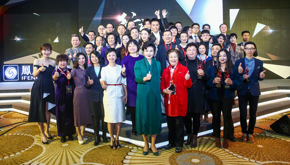 公益界年度四大奖项揭晓!行动者联盟2017公益盛典完美收官