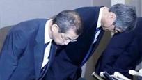 """日本""""世界第一""""传销组织破产 曾骗中国人几百亿元"""