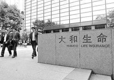 这家日本公司让传销毒害中国20多年 如今终于倒闭