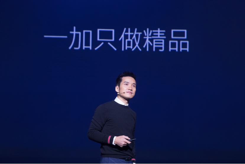 一加手机CEO刘作虎:加大北美市场投入,新机6月底推出