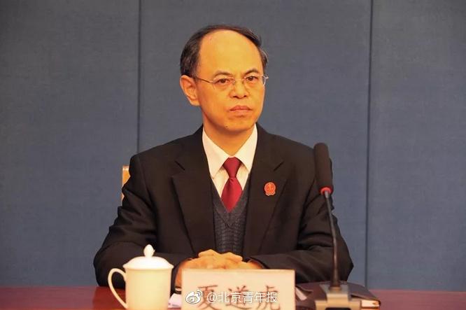聂树斌再审案主审法官空降江苏高院 前院长被降级