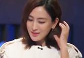"""""""待嫁马苏被年轻CEO告白""""title=""""待嫁马苏被年轻CEO告白""""/"""