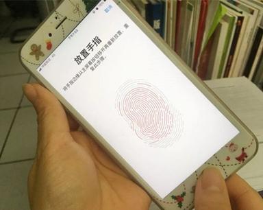 可怕!解锁你手机的指纹密码 只需胶带加一支