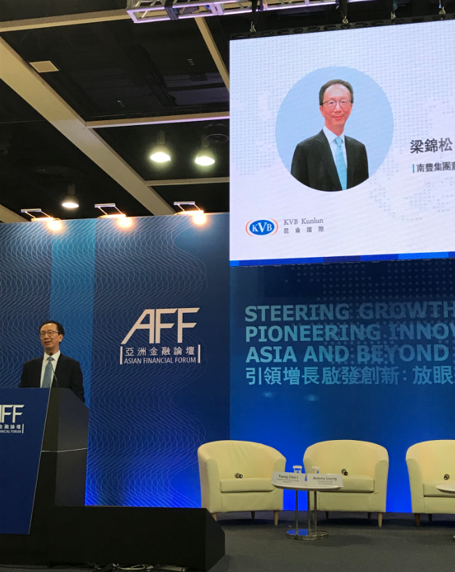 asian finance instition The tcs bancs universal financial solution is designed to help financial services institutions enhance end customer experience, enabling them to embrace open and innovative technologies that embody true digital customer engagement.