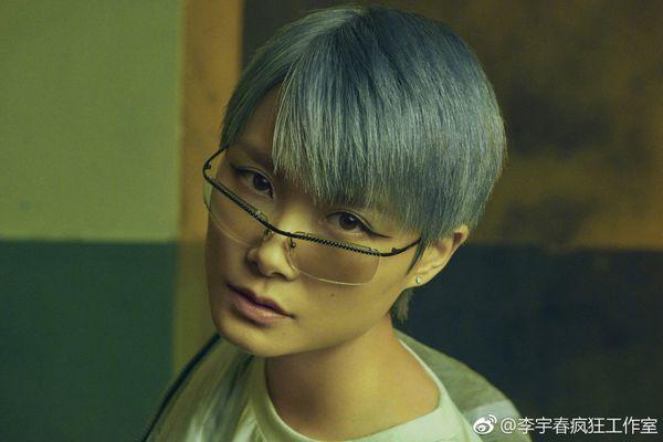 杨幂要把自己的发色玩坏了 这是开年红的节奏吗?