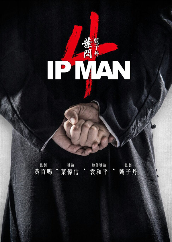 """难产·消失·延期:盘点15部""""一代失踪""""的华语电影"""