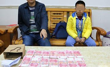 小学生书包内现14万元现钞 被查获