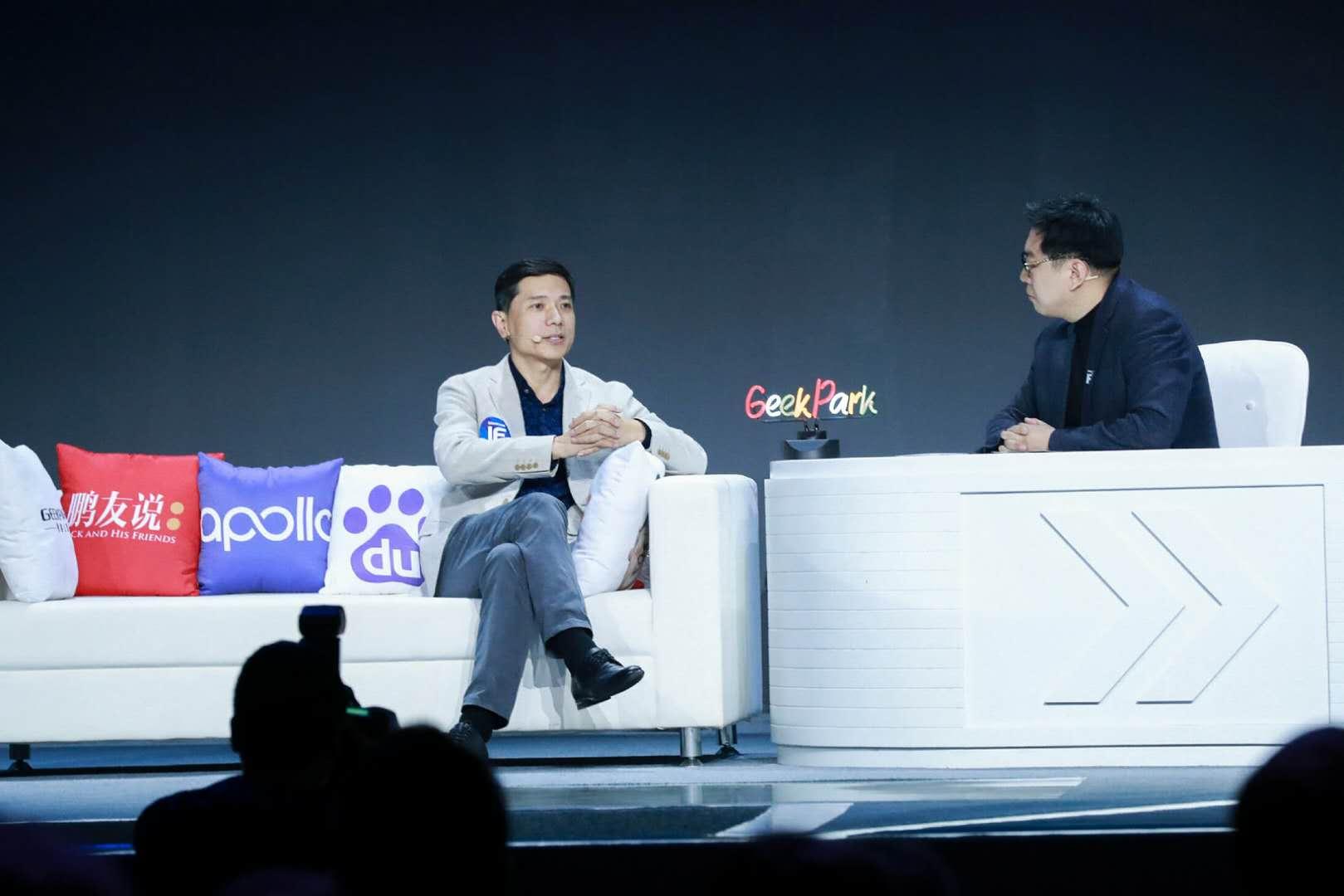 李彦宏谈陆奇:他工作时间比我还长 人也很正