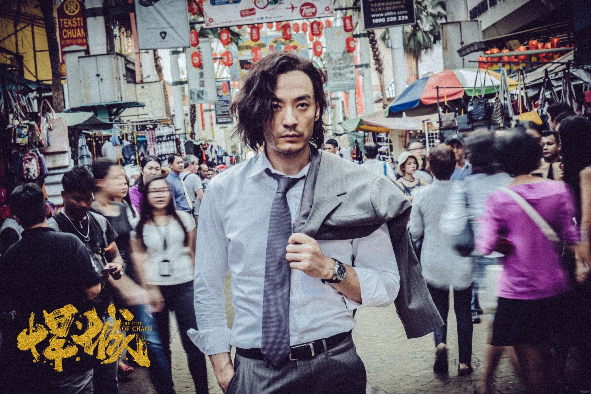 动作悬疑网剧《悍城》海外探班 李光洁袁文康主演