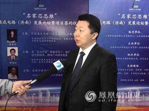 四大项目签约入驻济南高新区 集成电路产业发展注入新