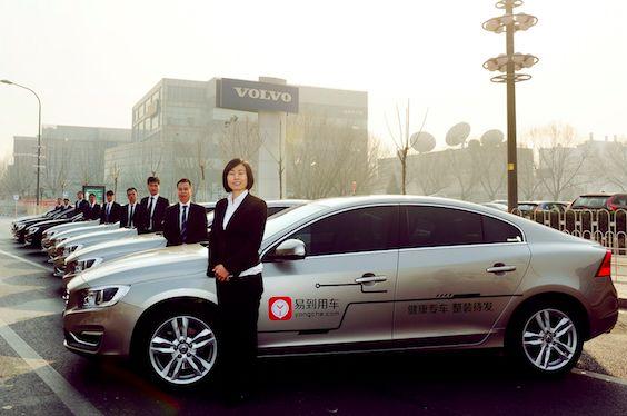 易到宣布北京下调打车费 最高降幅近20%