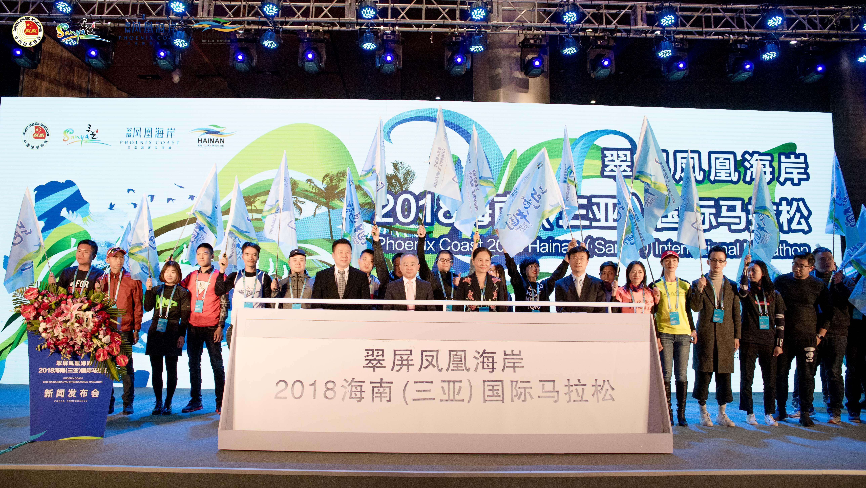 2018海南(三亚)国际马拉松将于3月11日开跑