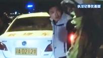 驾校教练真嚣张 醉酒上路被抓撒欢打滚