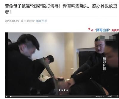 http://www.hljold.org.cn/shehuiwanxiang/70302.html