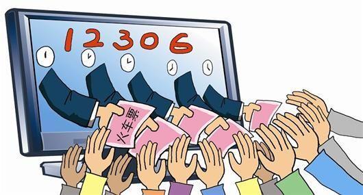 12306负责人:第三方抢票软件今年成功率比往年低