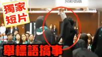 香港学生不尊重国歌被赶走 校长这番话获所有人点赞
