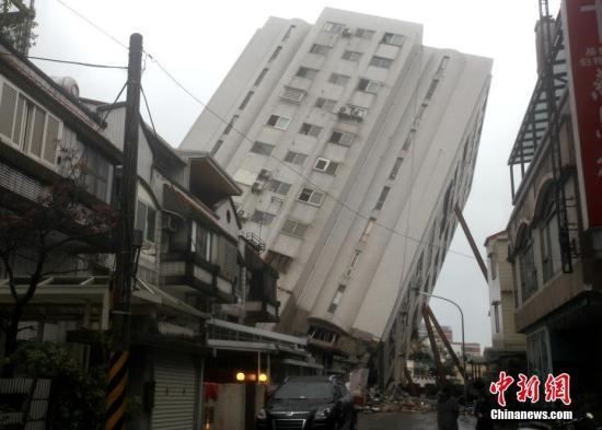 花莲地震10死276伤7失联 部分遇难大陆游客家属搭船抵达金门