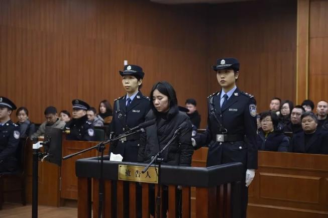 保姆莫焕晶被判死刑 杭州中院公布纵火案细节(图)