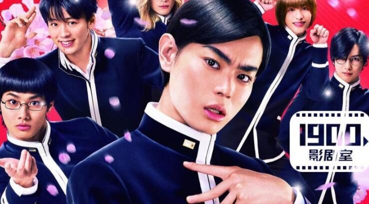 日本最佳漫改电影 《帝一之国》日本学霸校园大作战