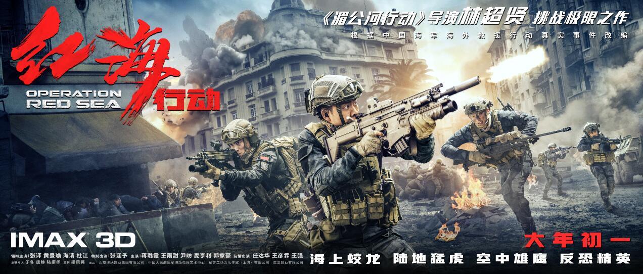 独家|中国军队真要遂行''红海行动'' 尚需突破三关