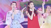 2018北京、东方春晚 景甜关晓彤甜蜜合唱