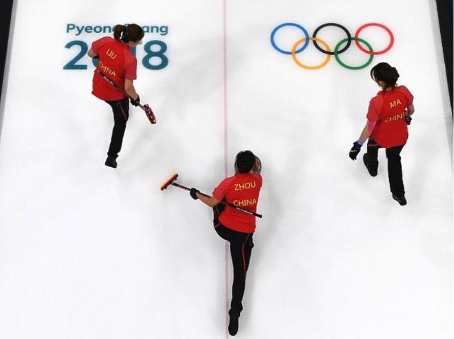 女子冰壶-中国收对手失误大礼 10-7丹麦迎两连胜