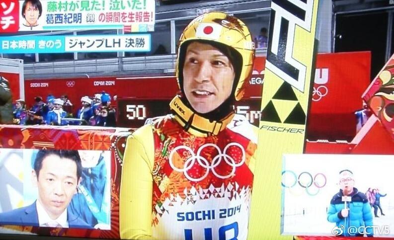 45岁日本跳台滑雪老将成八朝元老 仍向往北京冬奥
