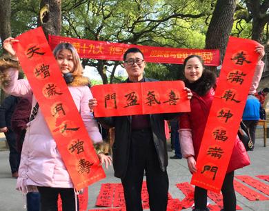章贡区:市民喜获对联迎新春