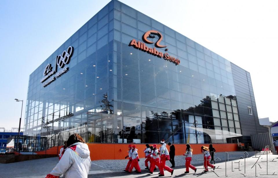 阿里巴巴提出削减奥运运营成本方案