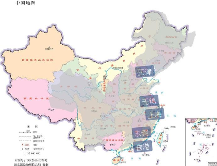 �涮�神途私服过分!这家日企官网将大半中国从地图上抹去