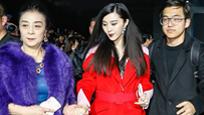 范冰冰母女二人同现身 妈妈身穿貂绒外套气场强大