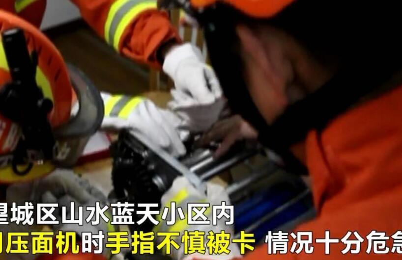 实拍男子手指被卡压面机 消防官兵紧急拆机成功施救