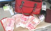 女子带上万现金准备发红包 火车站过安检忘拿了