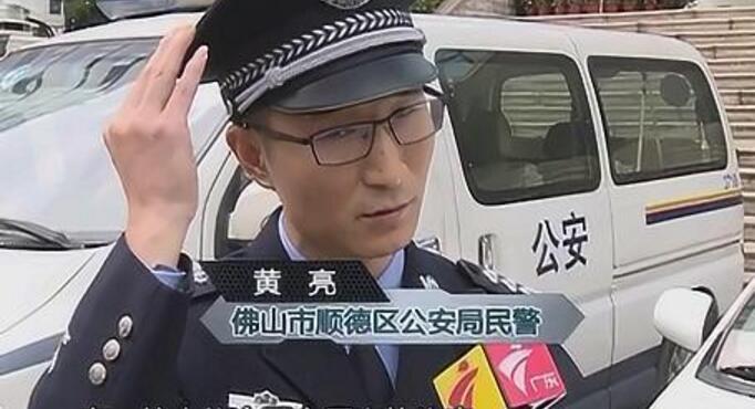佛山顺德:路遇老人受伤倒地 民警救助化险为夷