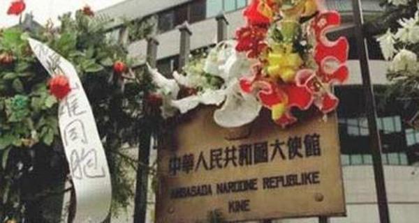 解密中国大使馆被炸事件 沉寂19年