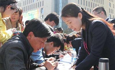 重庆实施三项行动力促农村劳动力就近就地转移就业